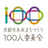 100_logo